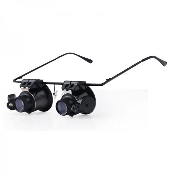 Лупа-очки бинокулярная Magnifier 9892A-II, увел.- 20Х с Led